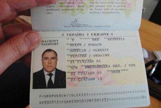 Затриманий генерал Пукач, причетний до вбивства Ґонґадзе