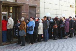 Банки не повертатимуть вклади в іноземній валюті