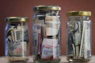 Ще в одному українському банку заморозили вклади