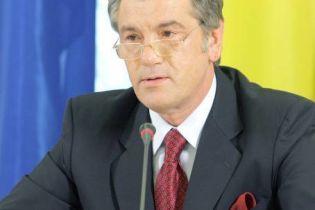 Ющенко розкритикував уряд і дав йому два тижні на бюджет