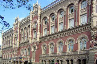 НБУ ввів тимчасову адміністрацію у ще два банки