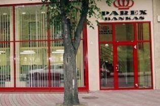 У Латвії націоналізували банк за 3 євро