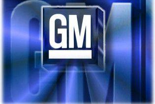 General Motors отримав від уряду США 2-мільярдну допомогу