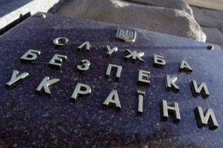 Ющенко забрав Хорошковського в СБУ