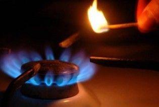 В Україні подорожчав газ для населення