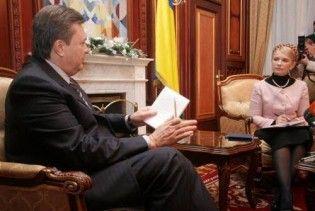 Тимошенко: Янукович пограбував усю Україну
