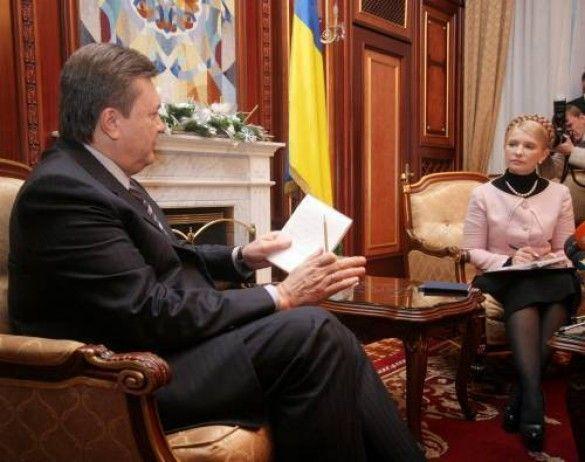 Тимошенко-Янукович
