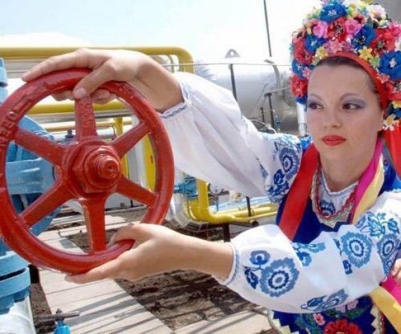 Україна закриває газ