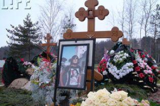 Дружину Хабенського поховали в Москві