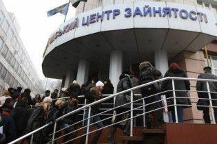 В Україні на кожне робоче місце припадає по сім безробітних