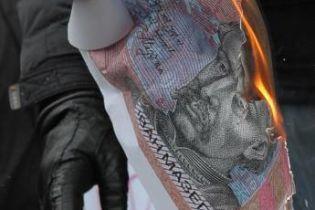 Тимошенко оприлюднила нову порцію банків-махінаторів