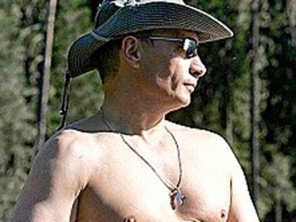 Обама нарешті оголився