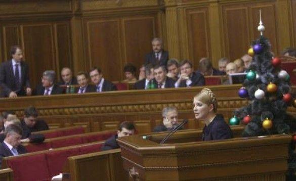 Юлія Тимошенко у ВР