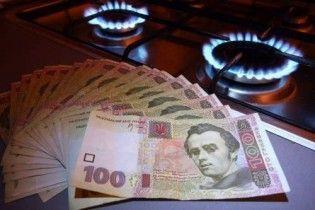 Світовий банк: ціни на газ для українців повинні зрости вдвічі