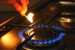 В уряді стверджують, що не обіцяли МВФ підвищити ціни на газ для населення