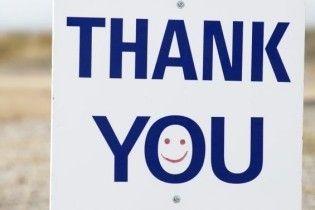"""Світ відзначає День """"дякую"""""""