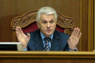 Литвин пообіцяв назвати дату президентських виборів