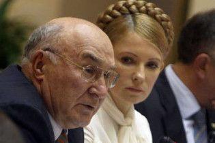 Тимошенко потайки зустрілася зі Стельмахом
