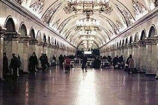 Ціну на проїзд у Києві опустили