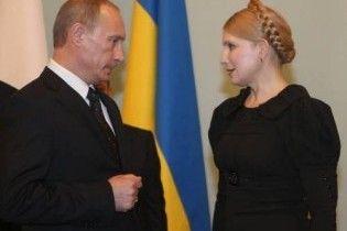 Путін і Тимошенко зустрінуться 19 листопада в Ялті