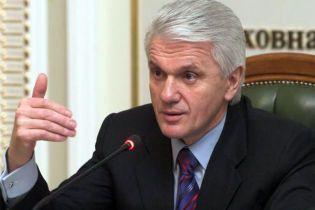 Литвин поговорить з Тимошенко про Пинзеника