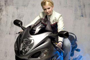В День Тетяни Тимошенко згадала, як була студенткою