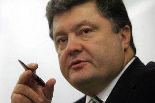 Порошенко прибув на переговори до Москви