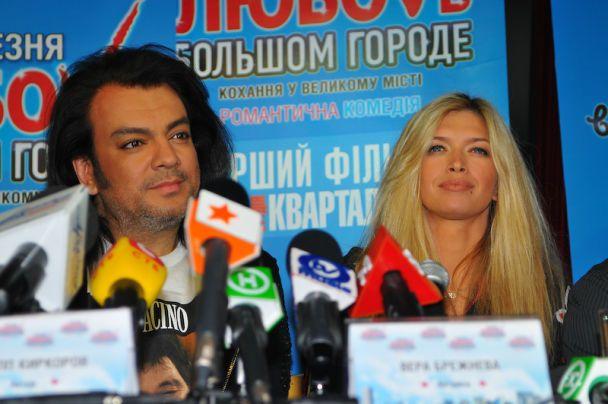 Сотий сочинський концерт Кіркорова увійде до Книги рекордів Гіннеса