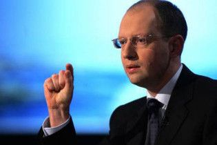Who is Mr.Yatsenyuk?