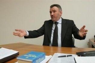СБУ визнала, що прослуховувала заступника генпрокурора