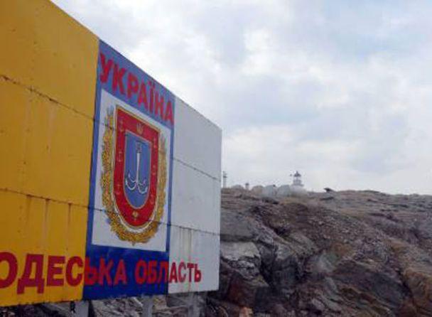 Україна задоволена рішенням по Зміїному