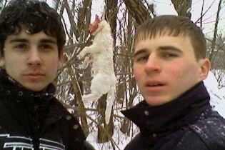 """""""Дніпропетровських маніяків"""" засудили до довічного ув'язнення"""