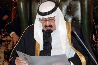 Вперше в історії Саудівської Аравії жінка отримала посаду в уряді