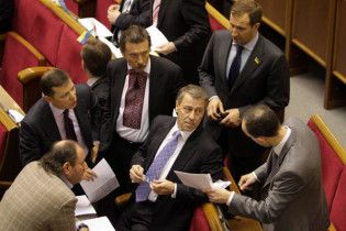 """БЮТ: до коаліції з Партією регіонів приєднаються ще троє """"іуд"""""""