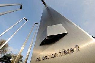 Франція визнала свою провину за Голокост