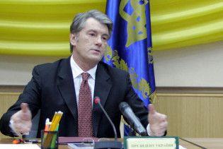 Ющенко закликає підвищити тарифи на енергоносії