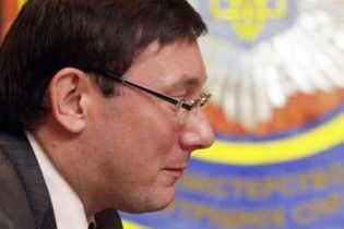 У Раді зареєстровано постанову про відставку Луценка