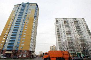 Житло в Києві подешевшало майже на третину
