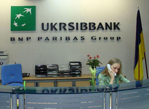Укрсиббанк-Paribas