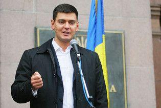 Черновецький звільнив Басса з посади свого заступника