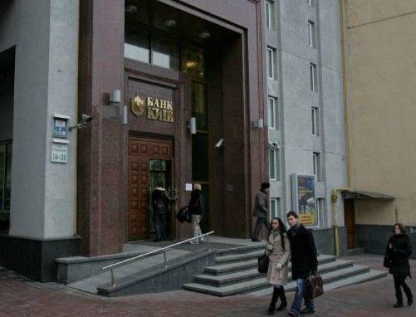 Банк Київ