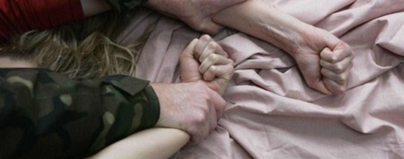 Секс історії жорстоке ізнасілування ютюб фото 459-696