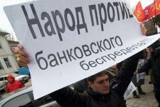 За невидачу депозитів банкірів будуть саджати на 7 років