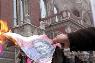 Україна опинилась у стані технічного дефолту