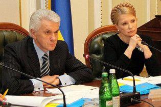 Балога закликав Тимошенко і Литвина поскоріше погодитись на вибори