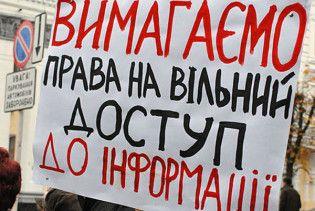 Україні потрібна цензура ЗМІ, - опитування