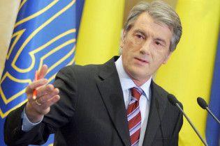 Ющенко прийшов у Раду з посланням