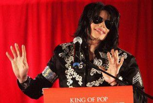 Майкла Джексона поховають в його день народження