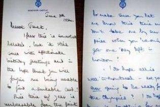 Любовні листи принца Чарльза підуть з аукціону