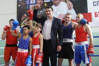 Володимир Кличко відкрив боксерський зал